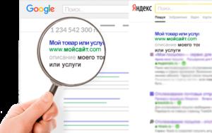 Настройка рекламы Google