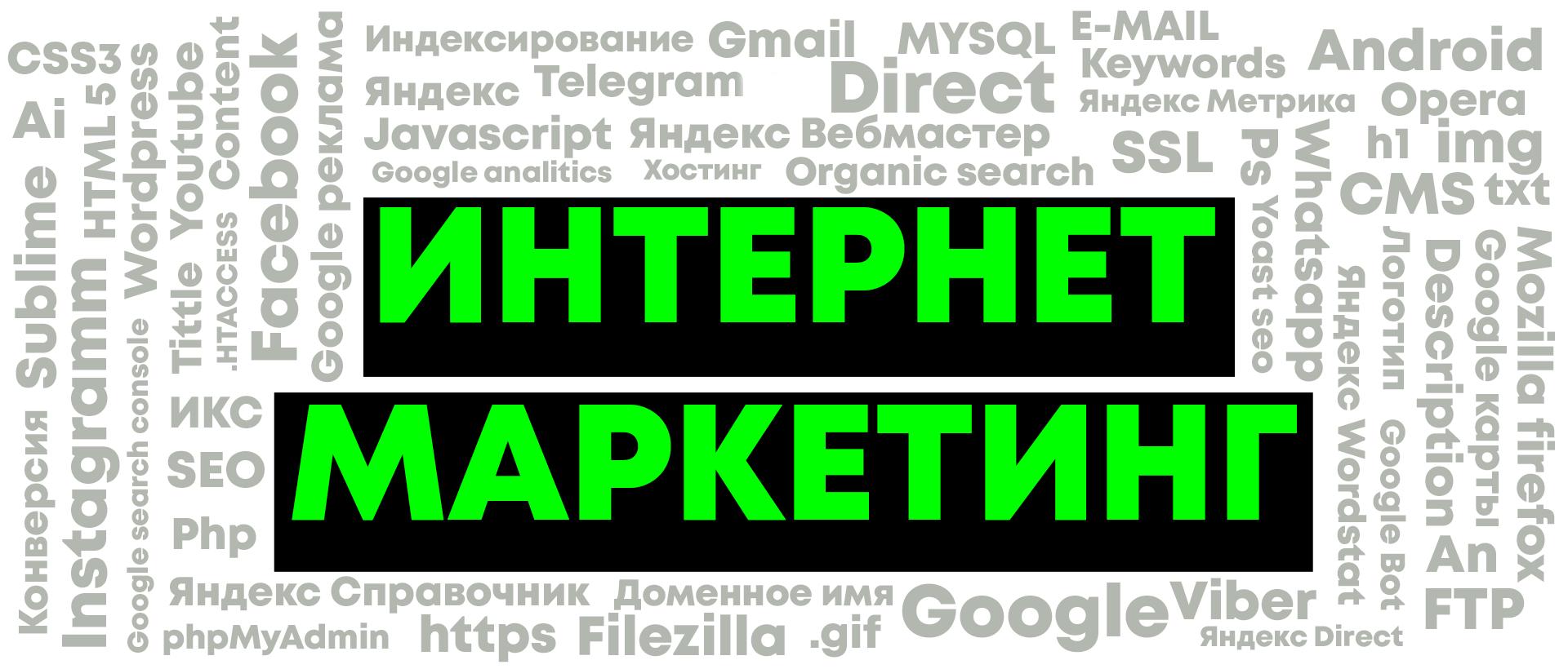 Разработка-сайтов